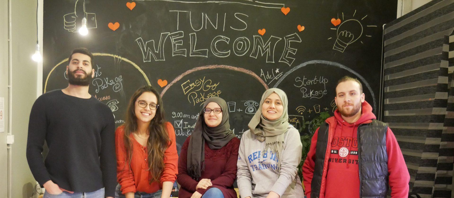 Le programme Renforcement de l'écosystème entrepreneurial en Tunisie soutenait de manière holistique les différents acteurs de l'écosystème entrepreneurial tunisien du mois de mars 2018 jusqu'au mois de juin 2019.
